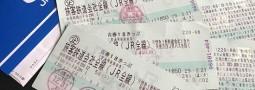Tip Jalan-Jalan di Jepang: Transportasi Murah