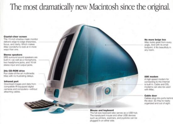 First iMac